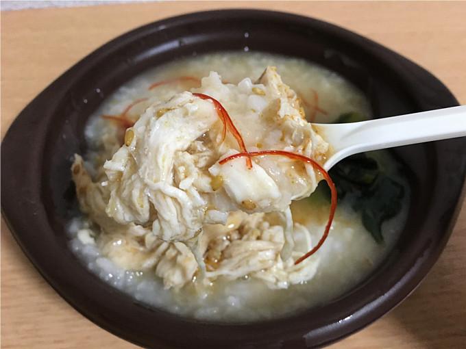 『重慶飯店監修・生姜が決め手!中華鶏粥』画像