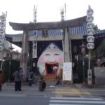 節分で有名な櫛田神社お多福