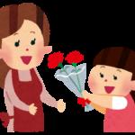 母親に赤いカーネーションをプレゼント