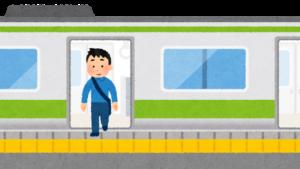 空いている電車のイラスト