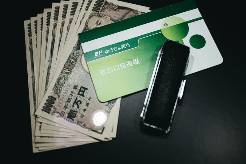 一万円札数枚と貯金通帳と実印