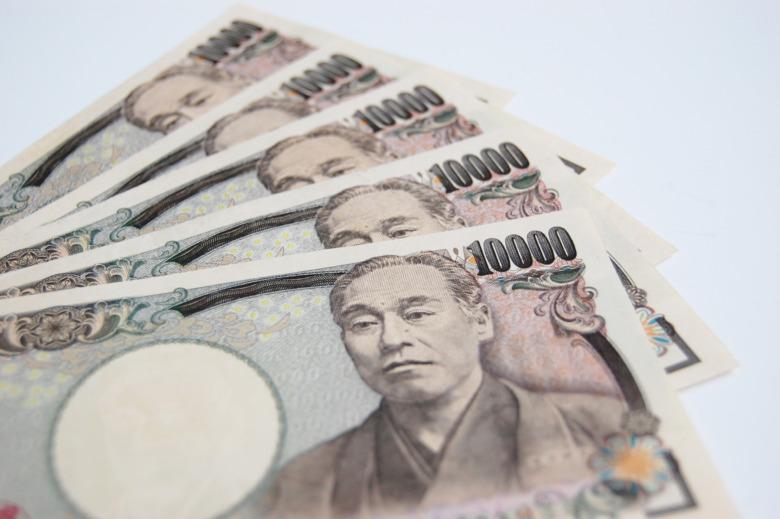一万円札五枚の画像