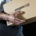 Amazonの商品を運んでいる男性