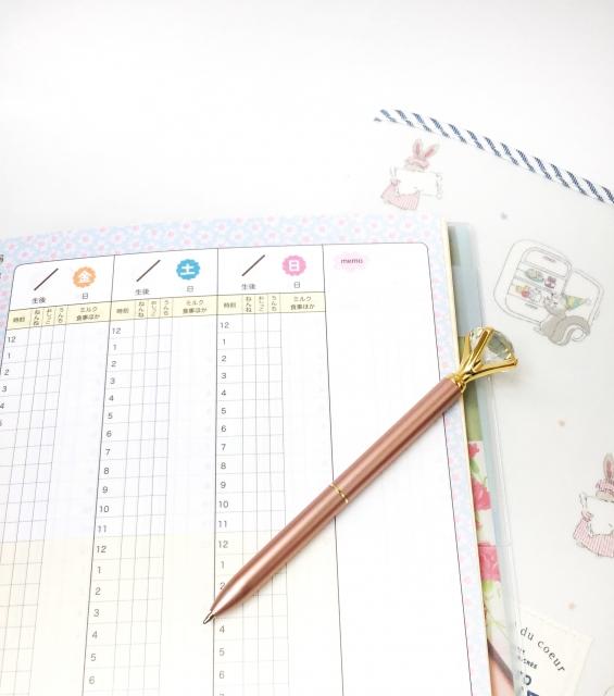 育児日記の記入が手間です