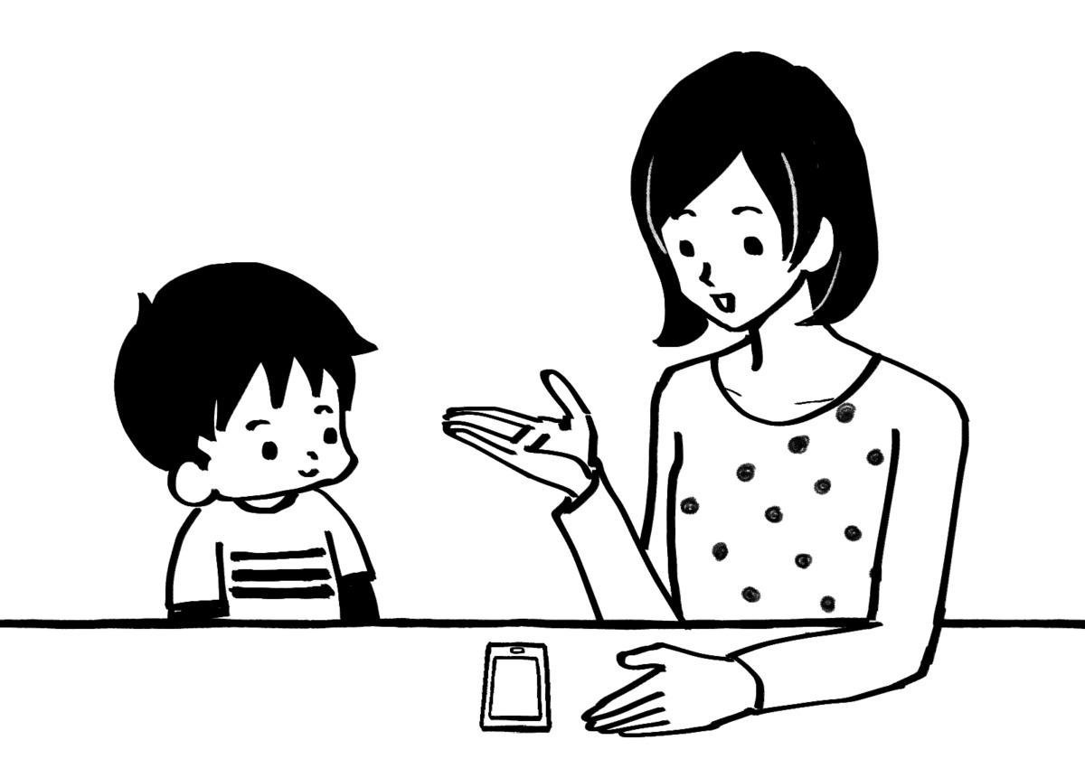 子供に携帯の操作を説明する